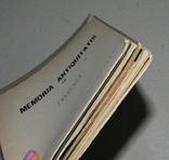 Инностранные оттиски о нумизматике, фото №13