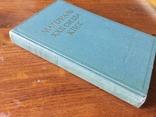 Материалы ХХІl съезда КПСС 1961 года, фото №3