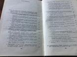 Материалы ХХІl съезда КПСС 1961 года, фото №6