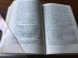 Материалы ХХІl съезда КПСС 1961 года, фото №7