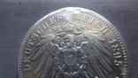 5 марок 1895 Саксония серебро (Ж.3.9)~, фото №6