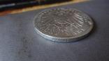 5 марок 1895 Саксония серебро (Ж.3.9)~, фото №8