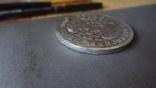 5 марок 1895 Саксония серебро (Ж.3.9)~, фото №9