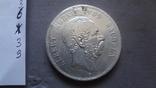 5 марок 1895 Саксония серебро (Ж.3.9)~, фото №11