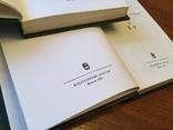 Дипломатический словарь 19841986 г, фото №5