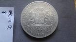 Талер 1858 Бавария серебро (Ж.3.14)~, фото №9