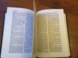 Oxford English 1982, фото №5