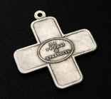 Крест За труды и храбрость при взятии Праги (копия), фото №2