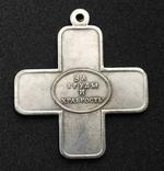 Крест За труды и храбрость при взятии Праги (копия), фото №3