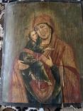 Икона Матерь Божья с сыном, фото №3