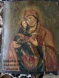 Икона Матерь Божья с сыном, фото №2