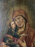 Икона Матерь Божья с сыном, фото №4