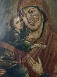 Икона Матерь Божья с сыном, фото №11