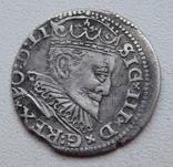 Трояк Рига 1595, фото №5