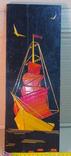 Картинка соломеная Ялтенский сувенир ссср парусник, фото №3