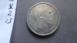 1 крона 1916 Норвегия серебро (Ж.2.13)~, фото №5