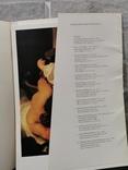 Искусство. 3 альбома с репродукциями, фото №11