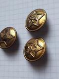 Пуговицы СА в позолоте 22 мм, нечастые, без года, фото №4