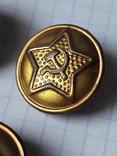 Пуговицы СА в позолоте 22 мм, нечастые, без года, фото №6