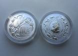 1-я в серии Год Крысы Лунар 2020 от Royal Australian Mint, фото №2