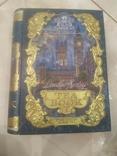 Коробка Банка нарядная Чайная коллекционная, фото №3