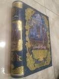 Коробка Банка нарядная Чайная коллекционная, фото №2