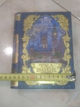 Коробка Банка нарядная Чайная коллекционная, фото №12