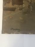 Рыжих Виктор Иванович. Киев. Костёльная улица. Дети. 1955 год., фото №4