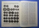 Журнал Нумізматика за 1986 рік Болгарія. 4 шт., фото №4