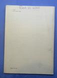 Журнал Нумізматика за 1986 рік Болгарія. 4 шт., фото №8