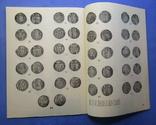 Журнал Нумізматика за 1986 рік Болгарія. 4 шт., фото №10