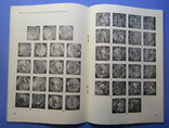 Журнал Нумізматика за 1987 рік Болгарія. 4 шт., фото №10