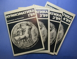 Журнал Нумізматика за 1989 рік Болгарія. 4 шт., фото №2