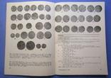 Журнал Нумізматика за 1989 рік Болгарія. 4 шт., фото №13