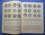 Журнал Нумізматика за 1990 рік Болгарія. 4 шт., фото №10