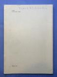 Журнал Нумізматика за 1990 рік Болгарія. 4 шт., фото №11