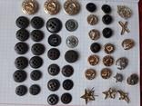 Пуговицы к амуниции разных периодов, звёздочки, более 40 шт, фото №8