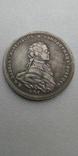 1 рубль 1796 СМF на коронация Павла 1 копия, фото №2