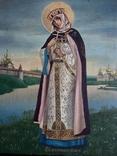 Икона Княгиня Ольга, фото №3