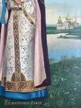 Икона Княгиня Ольга, фото №6