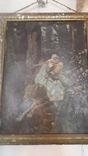 Картина Васнецова 1906года. Репродукция, фото №2