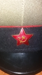 Фуражка СССР, фото №9