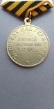 Медаль победа над германией на колодке брачек копия, фото №3