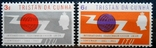 1965 г. Колонии Тристан и Гана (*) 2 марки, фото №2