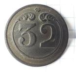 Пуговица 32, фото №2