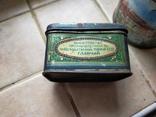 Жестяные коробки от чая. Грузинский чай и Одесса., фото №3