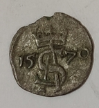 Двудинарий 1570, фото №3