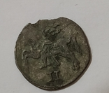 Двудинарий 1570, фото №6