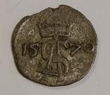 Двудинарий 1570, фото №2