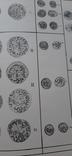 Монети древнього Хорезма, фото №5